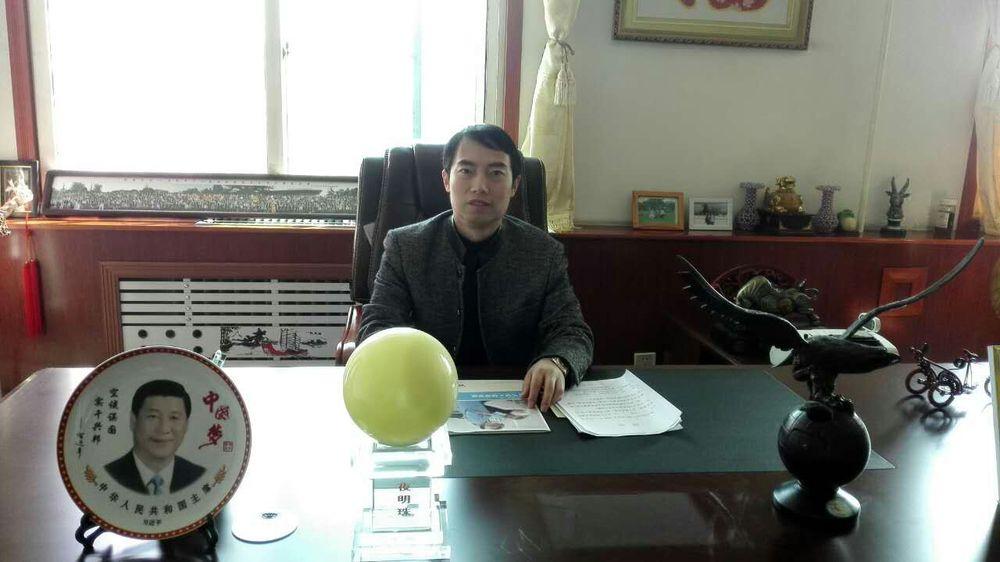 北京文明口腔医学研究院